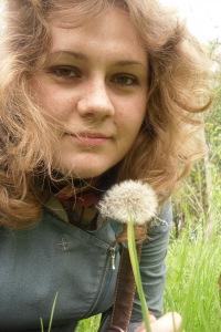 Тамара Владимировна, Краснодар