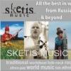 SKETIS MUSIC - этническая и фолк музыка на CD