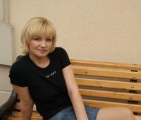 Элла Соколова