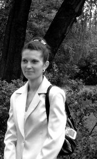 Валентина Сорокина, 23 августа 1984, Москва, id103523002