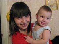 Светлана Авилова, 9 января 1986, Белгород, id105588097