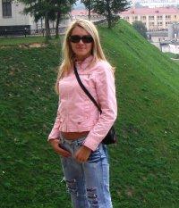 Людмила Пристромская