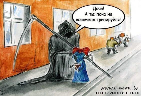 http://cs496.vkontakte.ru/u29630448/72688110/x_3cbb8757.jpg
