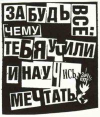 Chitter Good, 11 августа 1983, Екатеринбург, id34612085