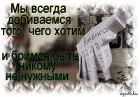 Ася Комашко, 31 декабря , Москва, id40396212
