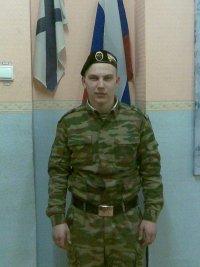 Ganfank Narik, 5 октября 1991, Москва, id75238160