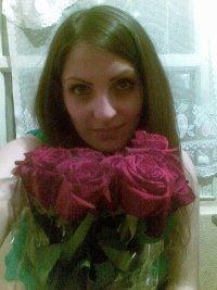 Лусине Налбандян, 5 апреля 1983, Краснодар, id9320256