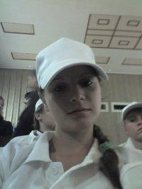 Виктория Кулакова, 30 декабря 1985, Славянск-на-Кубани, id97069360
