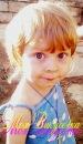 Елена Грибкова фото #25
