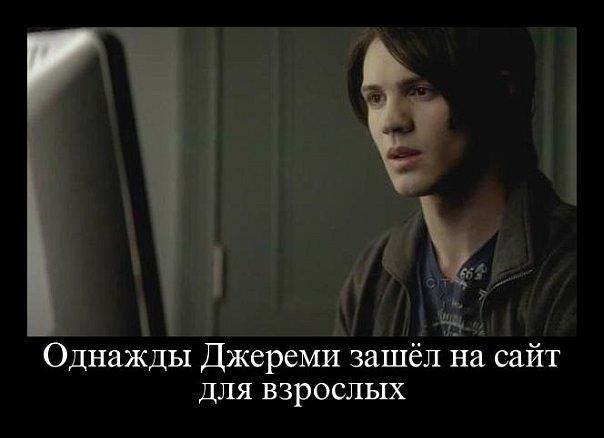http://cs4969.vkontakte.ru/u23201691/99443899/x_0c803e8d.jpg
