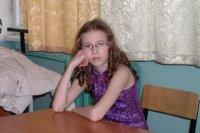 Аня Янпольская, 1 декабря , Новосибирск, id88029715