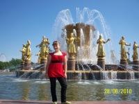 Анастасия Кулакова, 29 марта , Бутурлиновка, id111878769