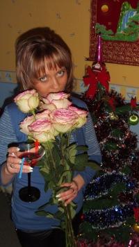 Ирина Савиновских, 26 февраля , Екатеринбург, id128610140