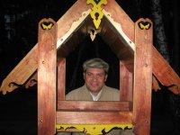 Борис Гершевич, 31 января , Омск, id24001367