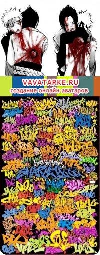 Саша Светайло, 22 декабря , Белгород-Днестровский, id34156617