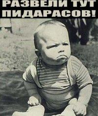 Вася Пупкин, 5 мая 1978, Москва, id46164808