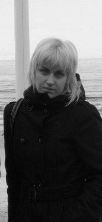 Наталия Кудрявцева, Paldiski