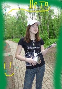 Julia Liholetova, 15 июля 1997, Москва, id85221130