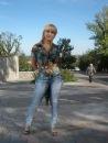 Яна Романенко фото #42