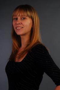 Ульяна Плотникова