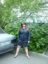 Яна Лисенкова-уткина