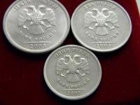 Скупка монет в нижневартовске стар серебряная монета персии иудеи 4 буквы