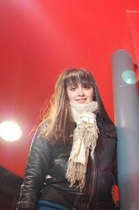 Диана Мелоян, Lyon