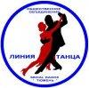 ♥ АРГЕНТИНСКОЕ ТАНГО В ТЮМЕНИ ♥ social dance ♥