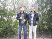 Игорь Мотозов, 29 октября 1986, Волгодонск, id39351956