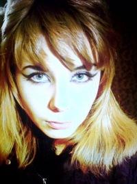 Катерина Артёмова