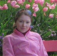 Татьяна Мартынова, Чебоксары