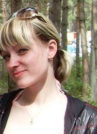 Евгения Отрощенко