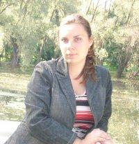 Екатерина Савельева, 26 июля 1983, Нижний Новгород, id50913384
