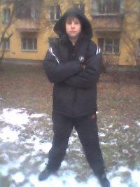 Макс Жарский, 17 ноября , Екатеринбург, id56014984