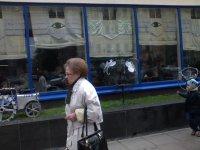 Екатерина Александровна, 5 декабря 1988, Гродно, id65198071