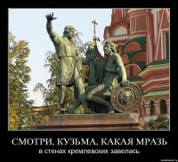 %username% Anonymous, 19 января 1996, Москва, id92245895