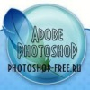 Adobe Photoshop уроки и файлы.