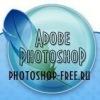 Adobe Photoshop уроки и файлы.