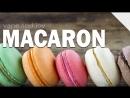 VAPE AND JOY macaron
