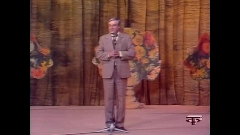 Vokrug.Smeha.-.1980.v.09.-.Ljubov - Gennadij.Dudnik.avi