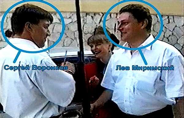 Кармазин готовит очередной иск, теперь на лишение полномочий нардепа Миримского - Цензор.НЕТ 8615