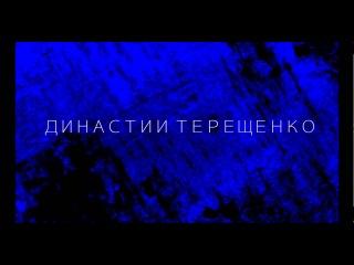 Анонс шестого Выпуска Мистерии Крыма