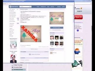 Накрутка подписчиков,лайки,просмотры в addmefast все соц.сети !