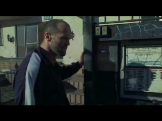 Адреналин / crank (2006) (фильм)