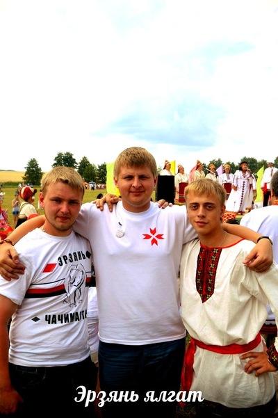Александр Архипов, 6 июня , Саранск, id50960856