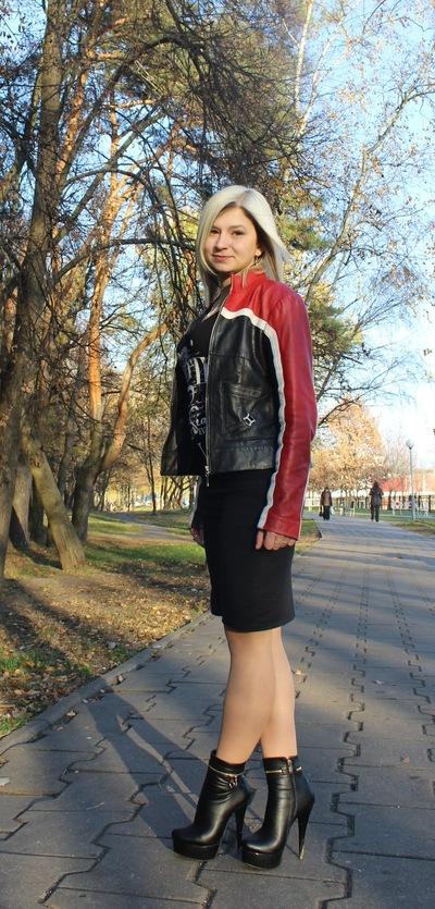 Ника Александровна, 3 апреля 1992, Гомель, id225817119
