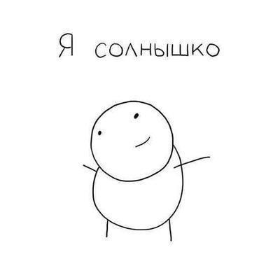 Анастасия Сайтгариева, 27 декабря 1991, Рыбинск, id144545201