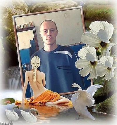 Саня Добран, 10 мая 1992, Бердянск, id198545864