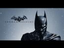 Batman Arkham Origins Фрай и ушастый герой 1 В ГРУППЕ КОНКУРС