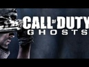 Call of Duty ghosts серия 1